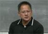Візія та перспектива: Єнсен Хуанг розповідає, як створювався ігровий чіп