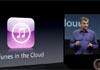 """Конференція """"Let's talk iPhone"""" стиснута до 90 секунд"""
