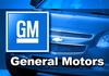 Історія бізнесу: General Motors