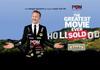 """Найвеличніший фільм зі всіх коли-небудь проданих (д/ф """"The Greatest Movie Ever Sold"""")"""