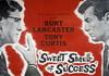 "Солодкий запах успіху (к/ф ""Sweet Smell of Success"")"