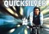 """Виграш і програш завжди поруч (к/ф """"Quicksilver"""")"""