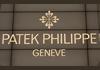 Історія бізнесу - Patek Philippe