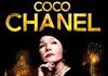 """Коко Шанель: жінка, яка підкорила світ стилем (к/ф """"Coco Chanel"""")"""