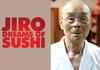 """Досконалість у своєму ремеслі (д/ф """"Jiro Dreams of Sushi"""")"""