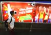"""Реклама Coca-Cola: """"Хвиля"""" футбольних уболівальників"""