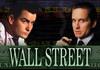 """Кожна мрія має свою ціну (к/ф """"Wall Street"""")"""