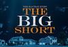 "Про фінансову кризу з гумором (к/ф ""The Big Short"")"