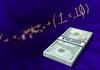 Джерман Нанде про гроші у часі